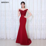 Buy a beautiful Long Prom Gown for a perfect look